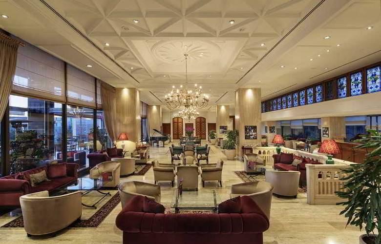 Hilton Istanbul - General - 11