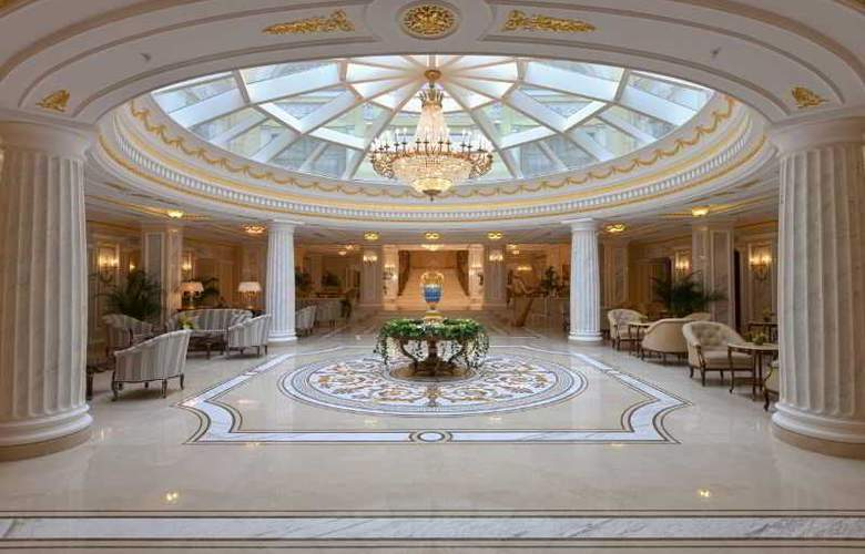 The State Hermitage Museum Official - Hotel - 1