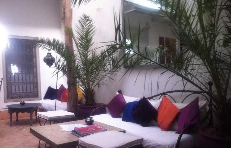 Dar Nabila - Hotel - 10