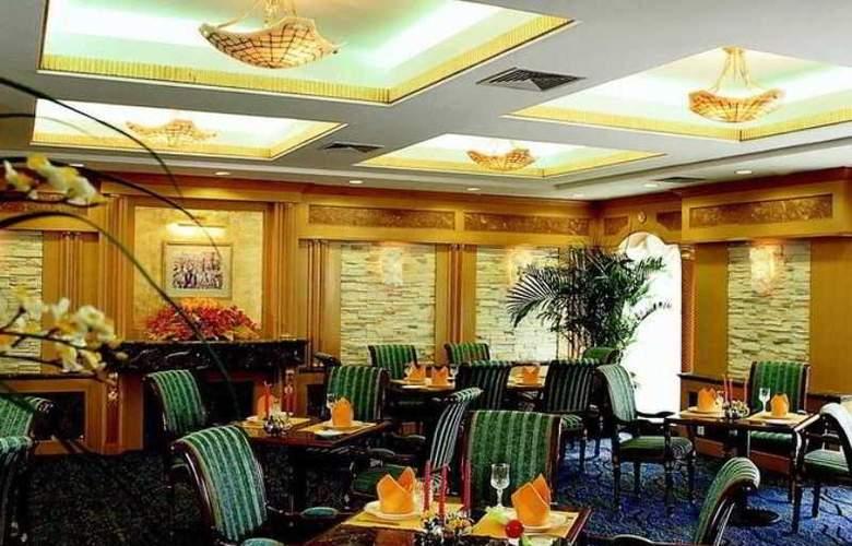Eastern Air Business Capital Airport - Restaurant - 10