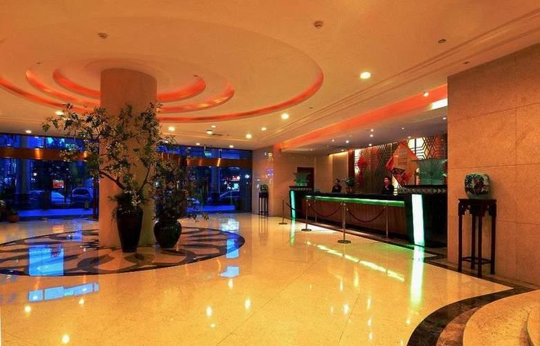 Best Western Jianghua Hotel Ningbo - Hotel - 7