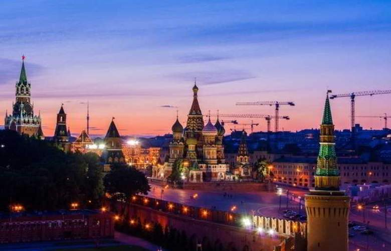 Moscow Home Hostel - Hotel - 0