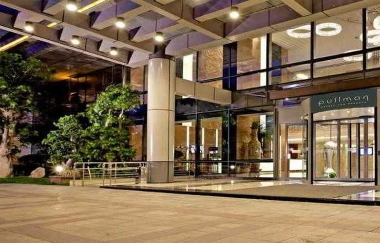 Pullman Xiamen Powerlong - Hotel - 2