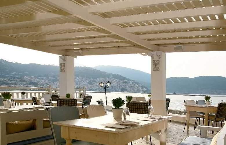 Skopelos Village Hotel Apartments - Terrace - 8