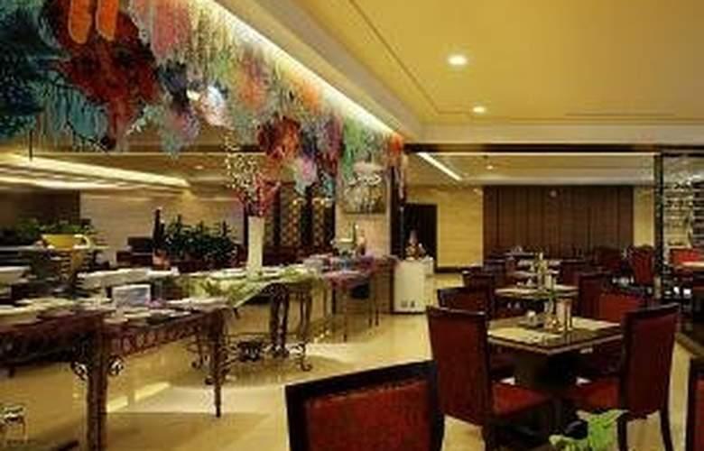 Home Fond Nanshan - Restaurant - 7