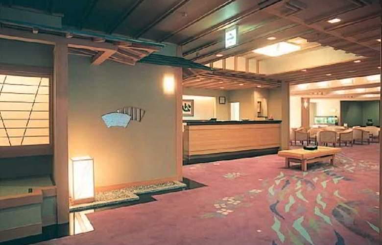 Hakone Suimeisou - Hotel - 18