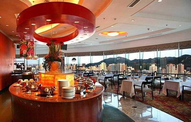 Minnan Hotel Xiamen - Restaurant - 5
