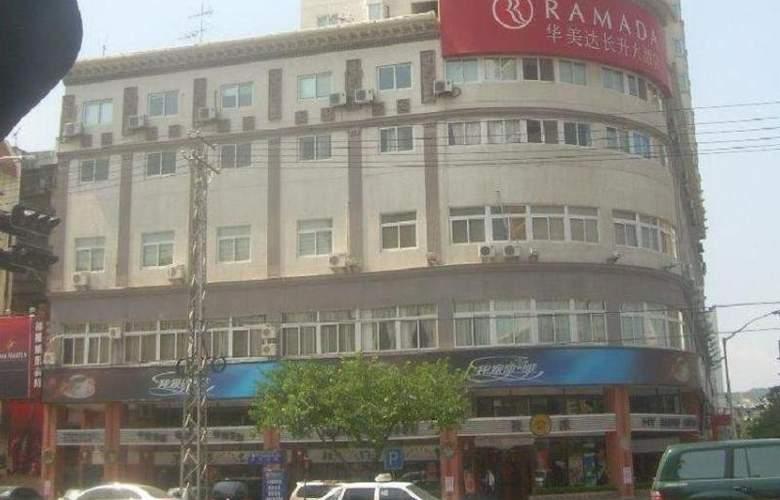 Ramada - Hotel - 7
