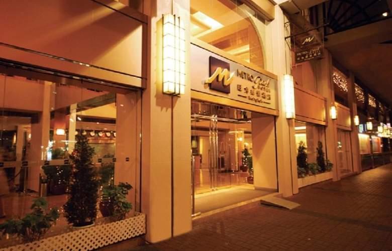 Metropark Mongkok - Hotel - 0