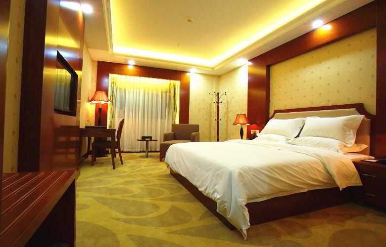 Guangzhou Hengtai Hotel - Hotel - 3