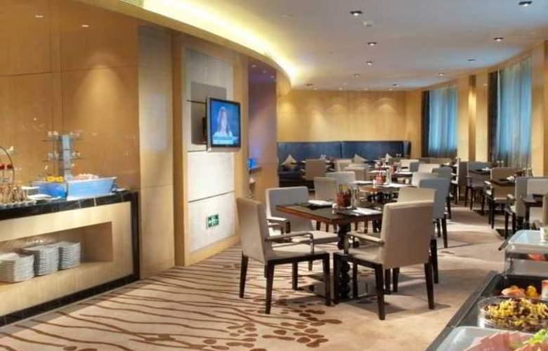Crowne Plaza Xian - Restaurant - 15
