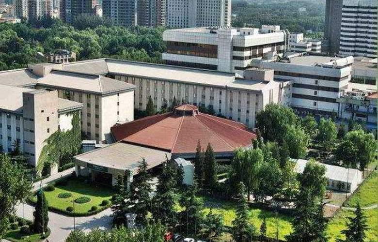 Metropark Lido - Hotel - 0