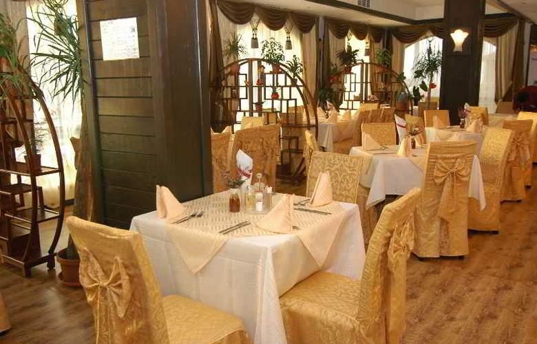 Bansko Spa & Holiday - Restaurant - 5