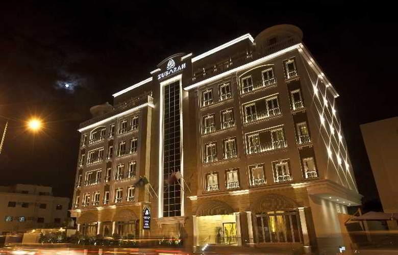 Zubarah Hotel - Hotel - 12