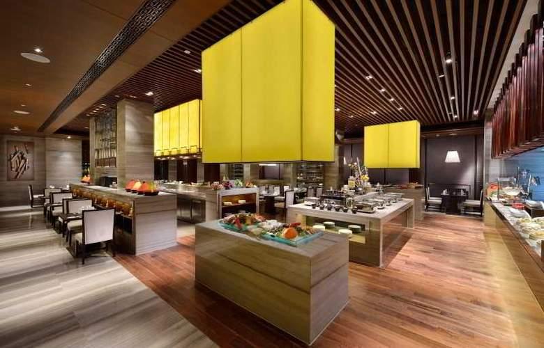 Millennium Resort Hangzhou - Restaurant - 15