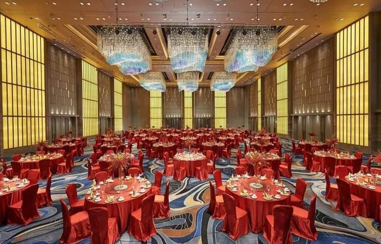 Hilton Shenzhen Futian - Restaurant - 13