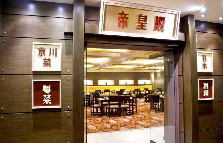 The Landmark Macau - Restaurant - 11