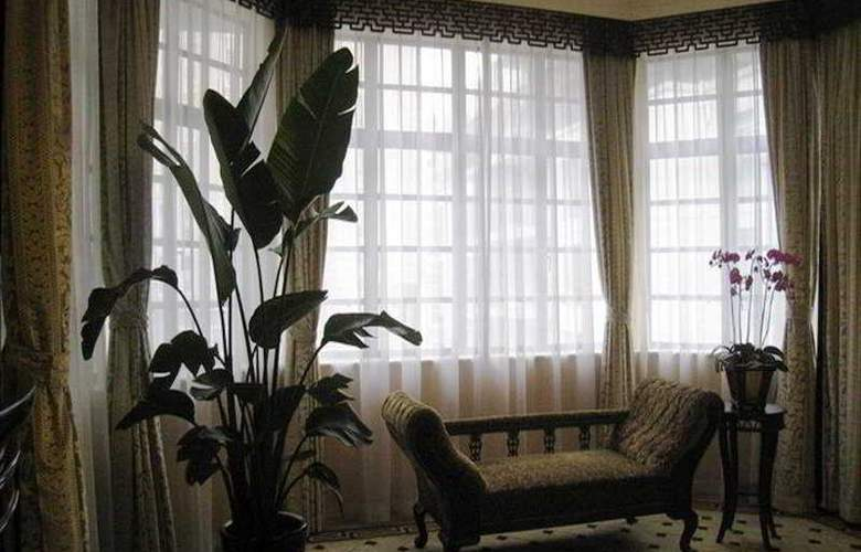 Pei Mansion - Room - 3