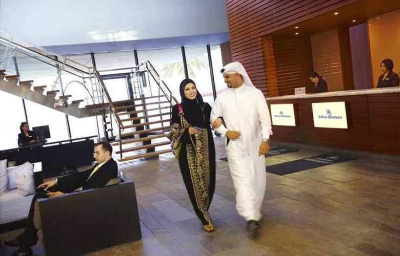 Hilton Kuwait Resort - Hotel - 7