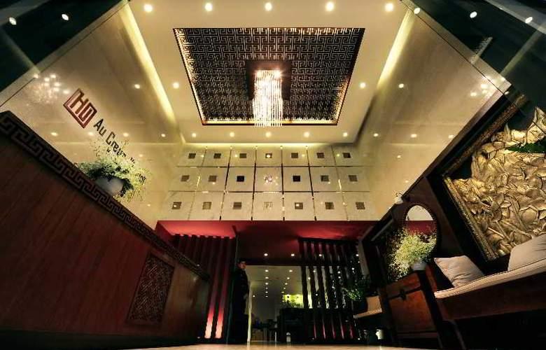 Au Coeur Hanoi Hotel - General - 1