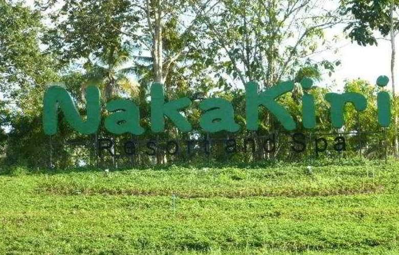Nakakiri Resort & Spa Kanchanaburi - General - 3