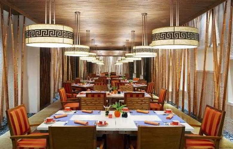 Sheraton Sanya - Restaurant - 6