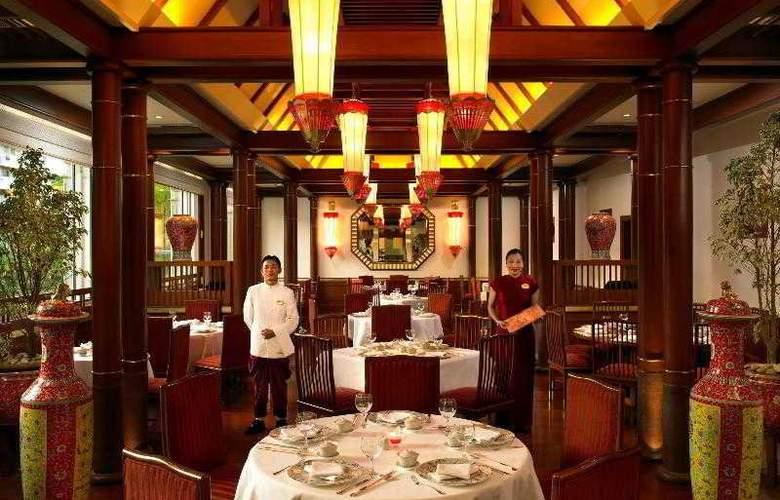 Itc Grand Central - Hotel - 25