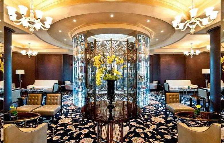 Sofitel Legend Peoples Grand Hotel Xian - Hotel - 66
