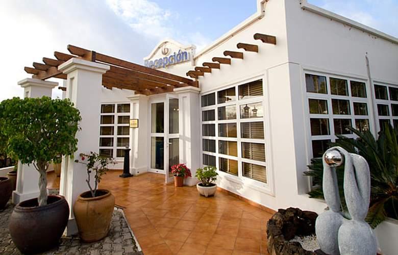 Jardines del Sol - Hotel - 4