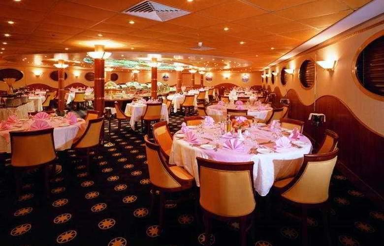 M/S Grand Princess Nile Cruise - Restaurant - 8