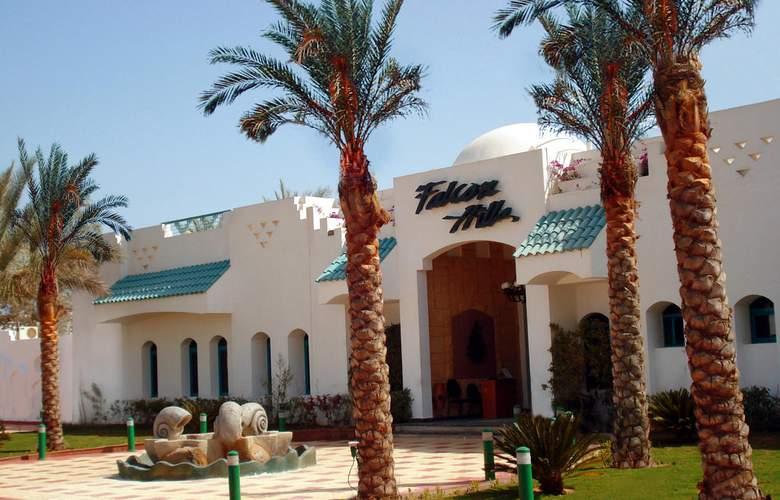 Falcon Hills - Hotel - 0