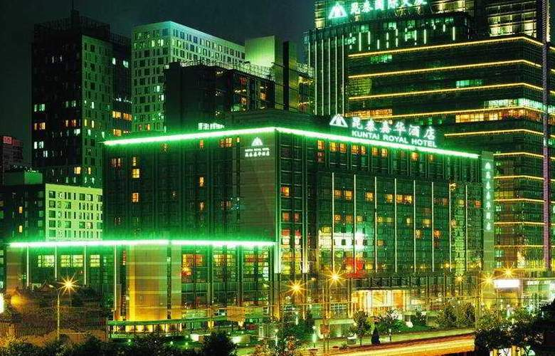 Kun Tai Royal - Hotel - 0