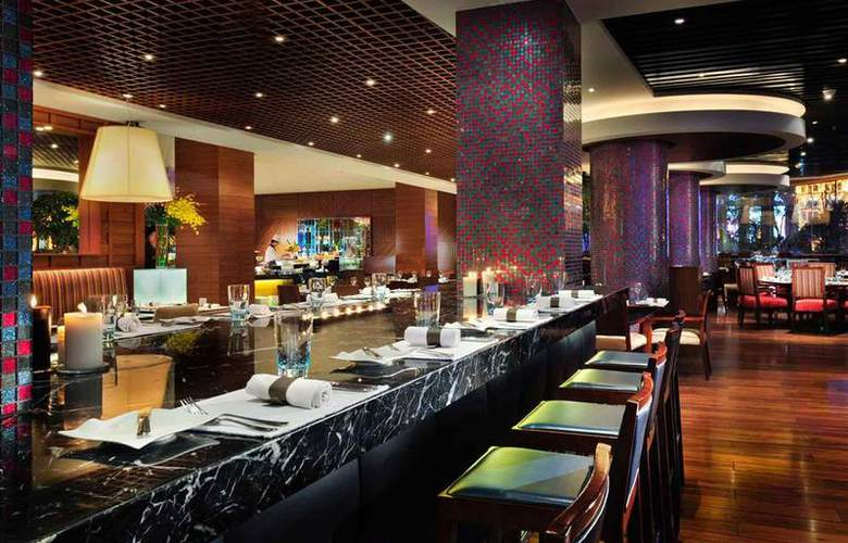 Sofitel Shanghai Hyland - Restaurant - 111
