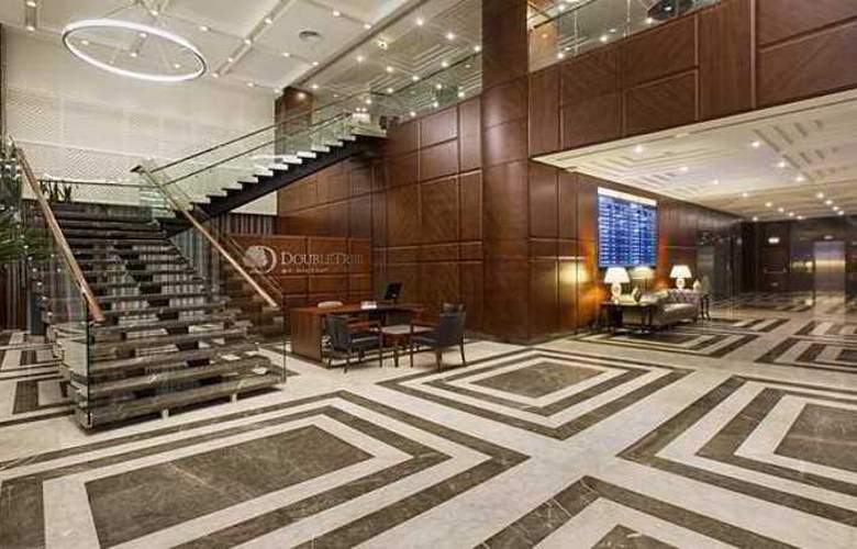 Doubletree by Hilton Istanbul Avcilar - General - 0