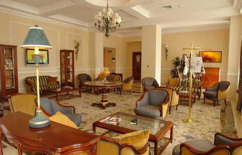 Radisson Blu Resort Alushta - General - 1