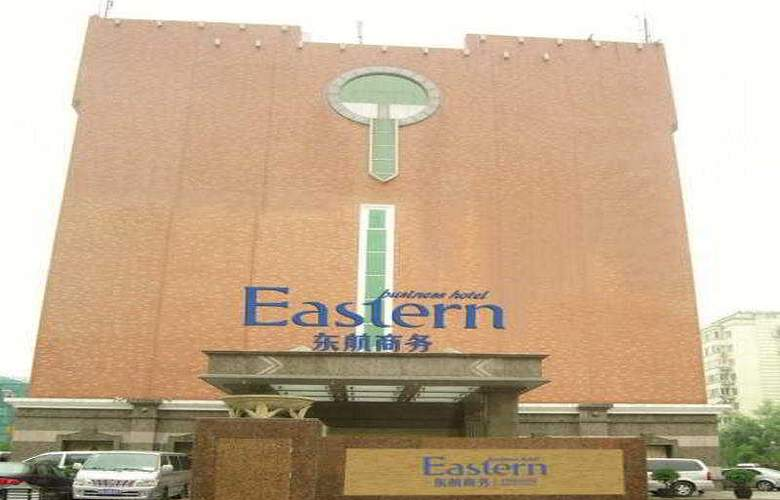 Eastern Air Business Capital Airport - General - 1