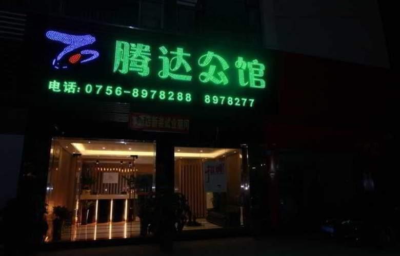 Tenda Hotel Zhuhai - Hotel - 3