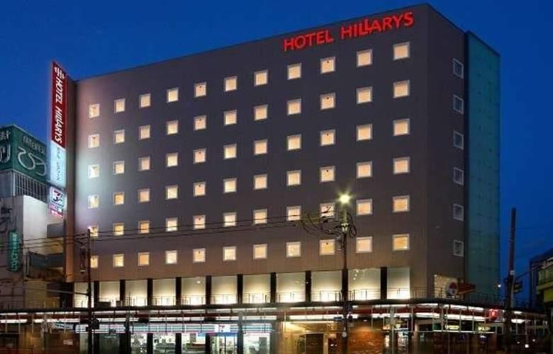 Hillarys - Hotel - 0