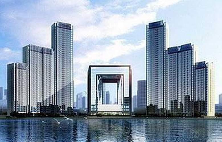 St. Regis Tianjin - Hotel - 0