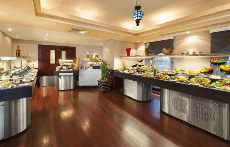 Al Manzel Hotel Apartments - Restaurant - 16