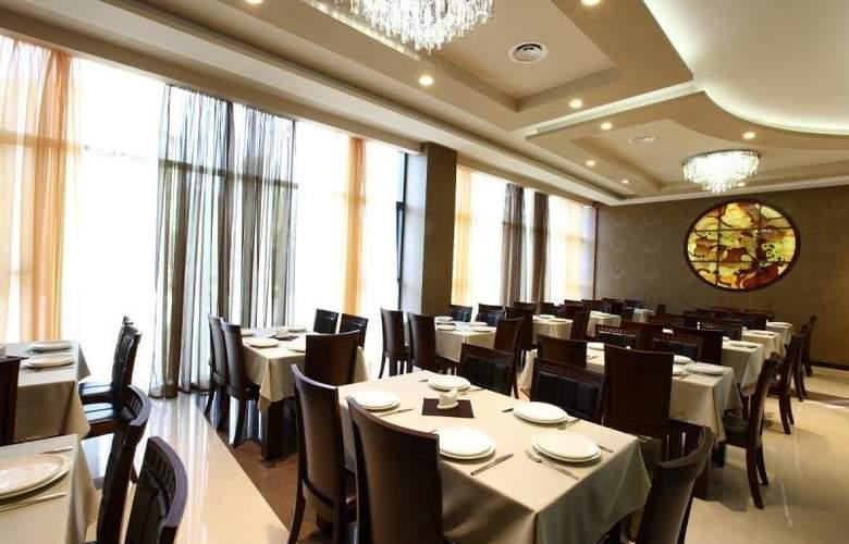 Nairi Hotel - Restaurant - 4