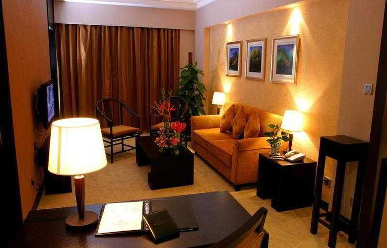 Landmark International Tianhe - Room - 4