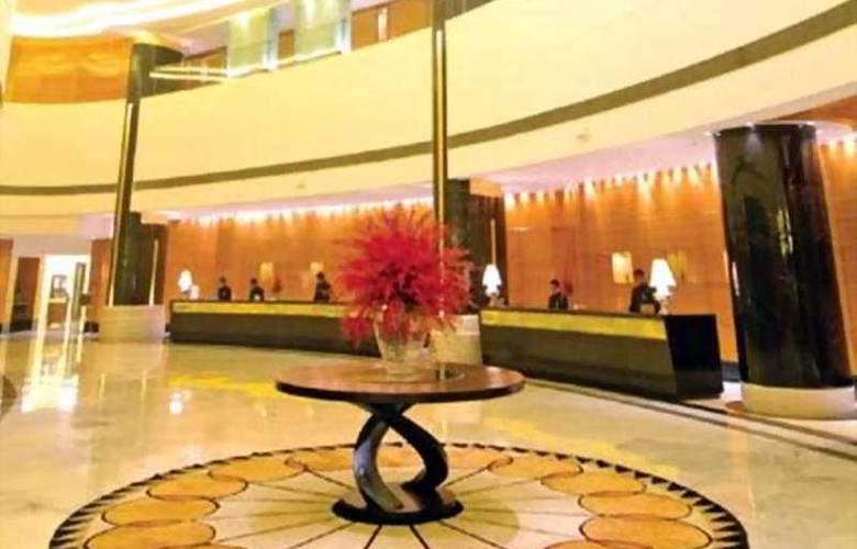 Radisson Blu Plaza Delhi - General - 1