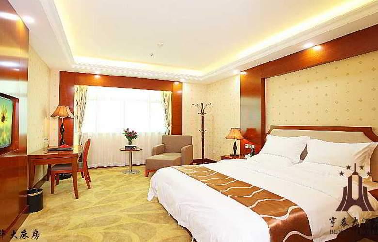 Guangzhou Hengtai Hotel - Hotel - 21