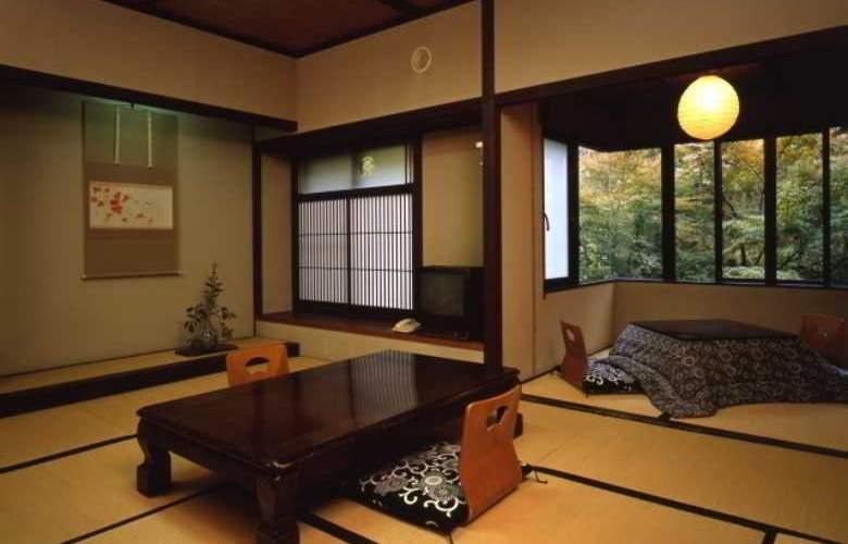 Sumiya Kihoan - Hotel - 9
