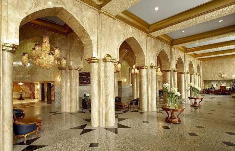 Sheraton Kuwait Hotel & Towers - General - 9