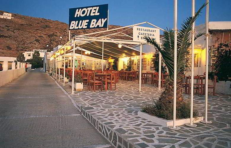 Blue Bay - Restaurant - 2