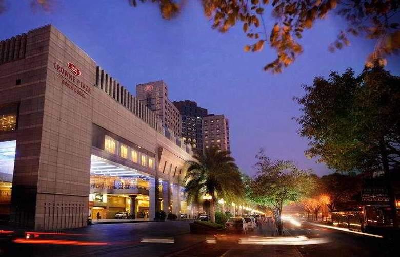 Crowne Plaza Foshan - General - 1