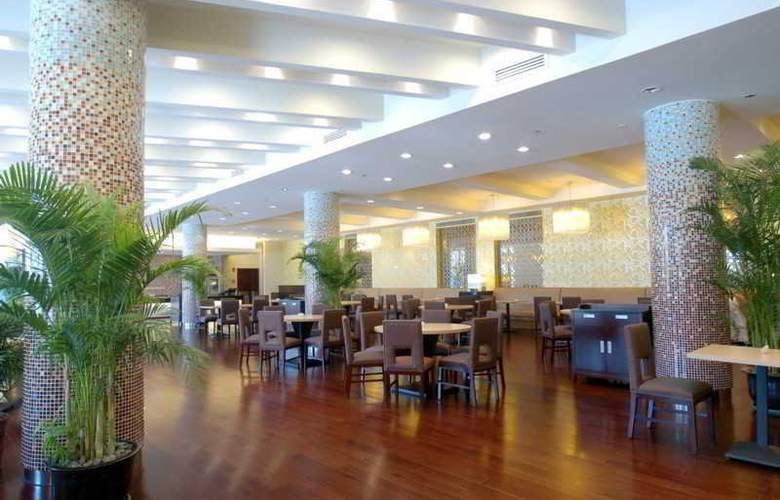Holiday Inn Express Putuo - Restaurant - 17