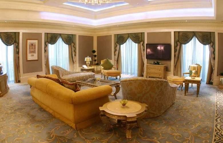 Emirates Palace - Room - 17